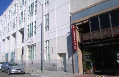 Faith Chinese Alliance Church - Oakland, CA