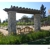 SOUTHERN CALIFORNIA LANDSCAPE CONSTRUCTION, INC.