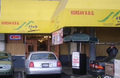 Yoshinoya - Los Angeles, CA