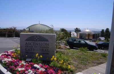 Oakland Greek School - Oakland, CA