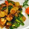 Chen Chinese Cuisine