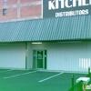 Dixie Kitchen Distributing Inc
