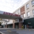 Springfield Hospital - Emergency Department