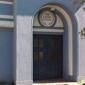 Laurel School - San Francisco, CA