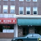 Sun Hing Chinese Food Carryout - Baltimore, MD