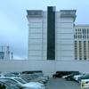 Eldorado Resorts Corporation