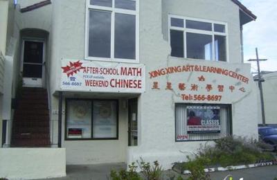 Xing Xing Art Studio - San Francisco, CA