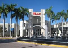 Westfield Broward - Plantation, FL