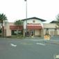 Walmart - Tire & Lube Express - Santa Fe Springs, CA