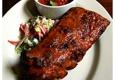 Agave Restaurant - Atlanta, GA. Weekend Special