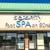 Serenity Foot Spa