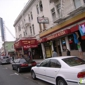 The Perfect Event - San Francisco, CA