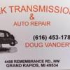 C & K Transmission Service, Inc.