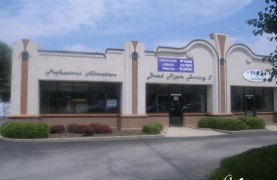 Broadripple Tans - Indianapolis, IN