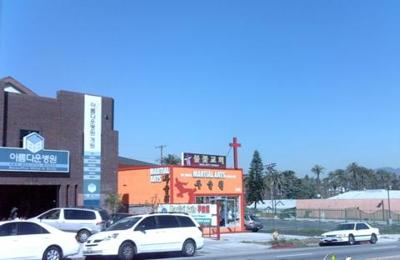 World Martial Arts - Los Angeles, CA