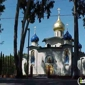 Church of All Russian Saints Burlingame - Burlingame, CA