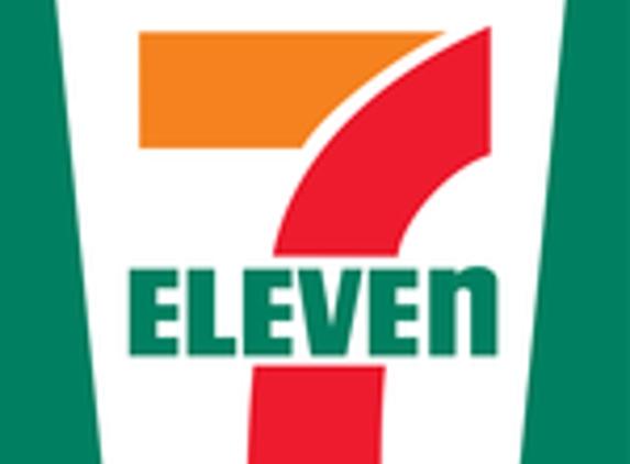 7-Eleven - Bronx, NY