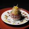 The Koi Japanese Cuisine