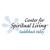 Center For Spiritual Living Saddleback Valley - CLOSED