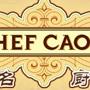Chef Cao's I