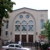 Temple Beth Shalom of Cambridge