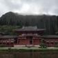 Byodo-In Temple - Kaneohe, HI