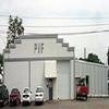 P V F Supply Company Inc-