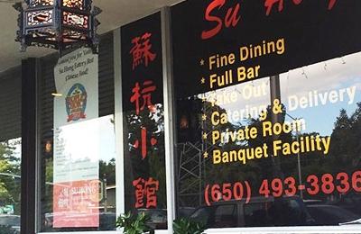 Su Hong Eatery-Palo Alto - Palo Alto, CA