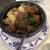 Ming Tasty