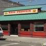 Red Pepper Restaurant