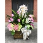 Hilly Fields Florist & Gifts - Tallahassee, FL