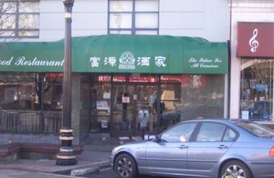 Grand Palace Seafood Restaurant - South San Francisco, CA