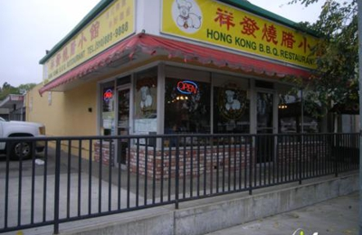 Hong Kong BBQ Restaurant - Castro Valley, CA