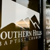 Southern Hills Baptist Church
