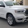 Hemet Chrysler Dodge Jeep Ram