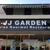 Jj Garden