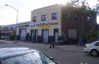 El-Ber Islamic School - Astoria, NY