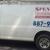 E. L. Spencer, Jr dba Spencer Heating & Air