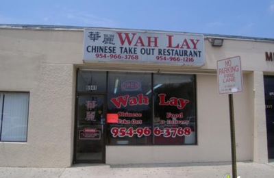 Wah Lay Chinese Take Out Restaurant 6941 Miramar Pkwy
