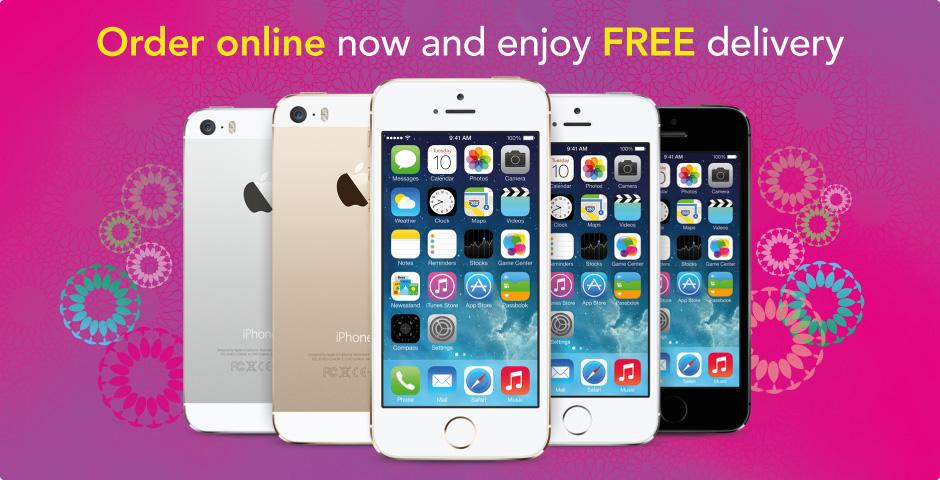 Iphone 6 Plus Price In Kuwait Zain - ▷ ▷ PowerMall