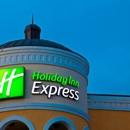 Holiday Inn Express & Suites Garden Grove