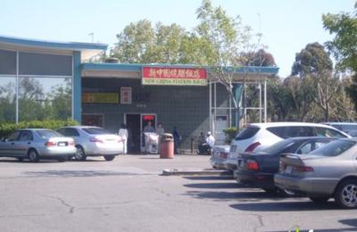 Lion Supermarket - San Jose, CA