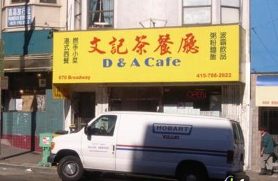 D & B Cafe - San Francisco, CA