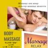 Foot Envy Massage