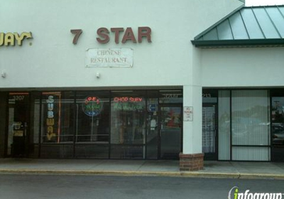 Seven Stars Chinese Restaurant 3209 W 47th Pl Chicago Il