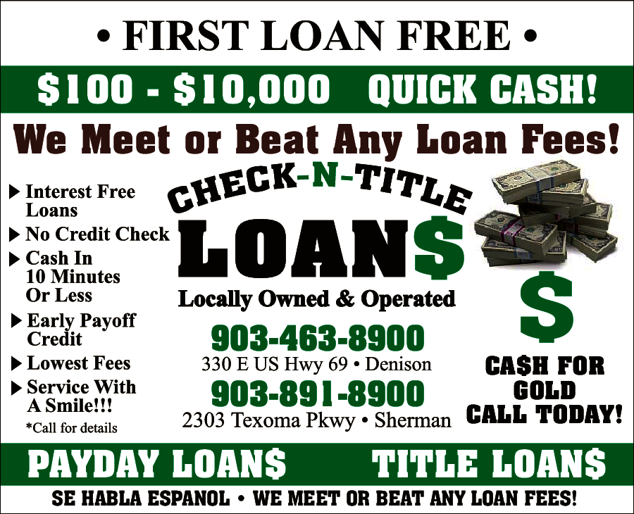 Summer payday loan photo 2