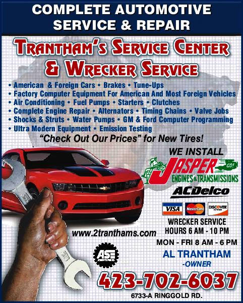 Trantham's Service Center & Wrecker Service 6733 Ringgold